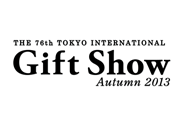 giftshow2013