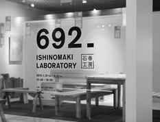 692_thumb