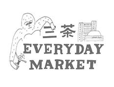 everydaymarket
