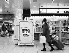 hokuriku_thumb