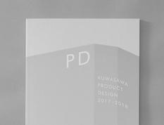 kuwasawa2017_thumb