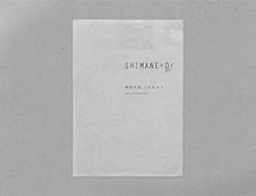 shimane_thumb